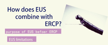 How does EUS combine with ERCP?